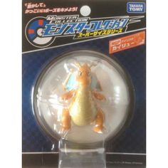 Pokemon 2013 Iris Dragonite Super Size Monster Collection Plastic Figure MSP