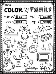Color by word family: short a! -at -am -an -ap words