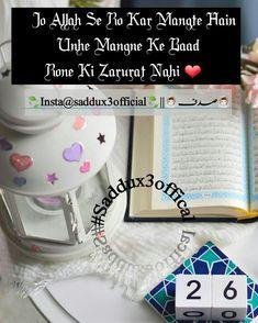 Ramadan Mubarak, Jumma Mubarak, Islamic Messages, Islamic Love Quotes, Just Love Me, Just Be You, I Hate My Life, Feeling Nothing, Islam Hadith