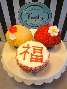 Chinese-New-Year-Cupcakes-for-the-Holiday-_09.jpg 570×760 pixels