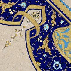 Mustafa Çelebi Arabesque, Illumination Art, Islamic Patterns, Turkish Art, Arabic Art, Sacred Art, Calligraphy Art, Islamic Art, Art And Architecture