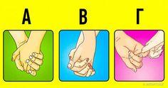 Ο τρόπος που κρατάτε το χέρι του συντρόφου σας αποκαλύπτει πολλά για την σχέση σας  #Σχέσεις