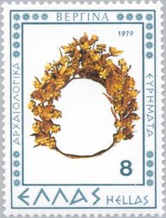 Verghina - Golden Wreath Greece Art, Postage Stamp Art, Around The Worlds, Wreaths, Archaeological Discoveries, Sorting, Colors, Door Wreaths, Colour