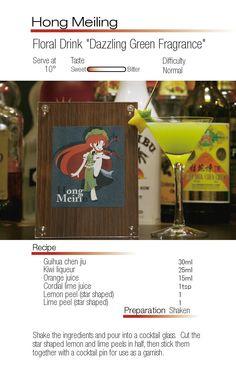 "Hong Meiling- Floral Drink ""Dazzling Green Fragrance"""
