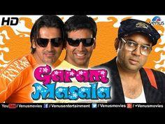 jaane bhi do yaaro 1983 full movie youtube