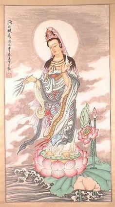 Song For Guan Yin