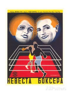 Russian Boxing Film Poster Posters AllPosters.fi-sivustossa