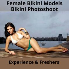 Need good-looking experience &. freshers female models for the bikini shoot. The budget is 10K. The post Casting call for models for bikini shoot appeared first on Jobs and Auditions.