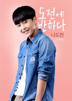"""EXO's Xiumin Sings First Solo Song for """"Fall in Challenge"""" OST"""