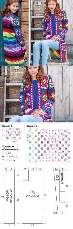 Пальто из «бабушкиных квадратов» - схема вязания крючком. Вяжем Пальто на…
