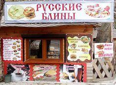 Кавказский дворик - кафе
