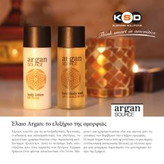 """Argan Source: the hotel amenities products that contain extracts of Argan oil, the beauty elixir that has become a """"must"""" in terms of cosmetic products thanks to its anti-oxidant, emollient and moisturising properties. http://ksdamenities.gr/el/?page_id=83"""