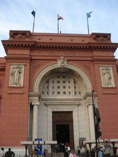Cairo Museum, fantastic. I'm so glad we visited Egypt before the political unrest became prohibitive.