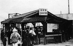 640px-昭和21年の池袋駅.jpg 640×410 ピクセル