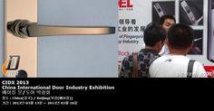 CIDX 2013 China International Door Industry Exhibition 베이징 문/도어 박람회