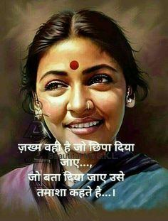Romantic Heart Touching Status in English Hindi Chankya Quotes Hindi, Shyari Quotes, Life Quotes Pictures, Status Quotes, Qoutes, Hindi Quotes In English, Fine Quotes, Social Quotes, Wisdom Quotes