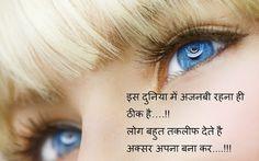 Images hi images shayari : Best hindi love shayari with image