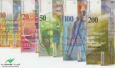 الفرنك يرتفع امام العملات بعد بيانات التجارة الايجابية فى سويسرا