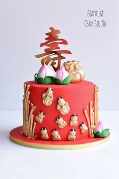 16th Birthday Outfit, 60th Birthday Cakes, 85th Birthday, Birthday Party Themes, Chinese Birthday, Chinese Cake, Little Cakes, Chinese New Year, Themed Cakes