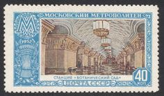 There is only one stamp issue which properly reflects this grandeur, and that is the Russian set from 1952, depicting several of the stations. From Stamp Magazine's blog!