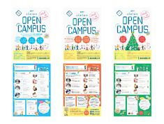iketan オープンキャンパス : Marble.co Flyer Design, Editorial, Layout, Leaflets, School, Graphics, Poster, Brochure Design, Brochures