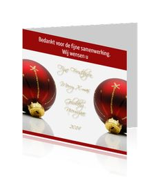 Kerstkaart, Ontwerp OTTI, verkrijgbaar bij Wensplein.nl