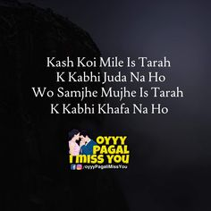 I Miss You Quotes, Missing You Quotes, Spread Love, Urdu Quotes, I Missed, Be Yourself Quotes, True Love, Sayings, Heart