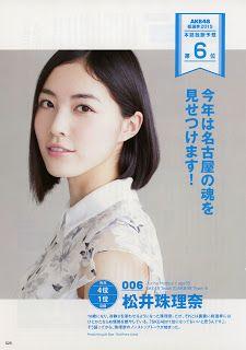 AKB48 General Election Official Guidebook 2015 | VOZ48 Mirror