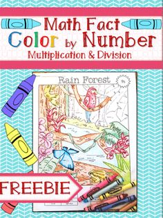 Classroom Freebies Too: Math Fact Color by Number Multiplication and Division