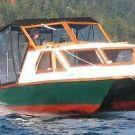 Aqua Cat by Brian White Wooden Boat Building, Wooden Boat Plans, Glen L, Cruiser Boat, Jon Boat, Wood Boats, Boat Design, Pontiac Firebird, Woodworking Projects Diy