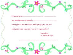 brabeia2 Well Done Card, End Of Year, Back To School, Kindergarten, Graduation, Activities, Day, Cards, Kindergartens