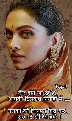 Shayari Status, Hindi Shayari Love, Hindi Quotes, Qoutes, Shayri Hindi Love, Heart Quotes, Love Quotes, Awesome Quotes, Diamond Quotes