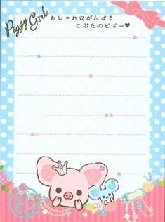 cute mini Memo Pad Piggy Girl pig heart 4