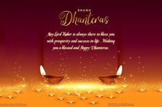 Create Happy Diwali Video Card With Name Edit Shubh Dhanteras, Happy Dhanteras, Diwali Greeting Cards, Diwali Greetings, Greeting Card Template, Card Templates, Happy Diwali, Spiritual Gifts, Video Card