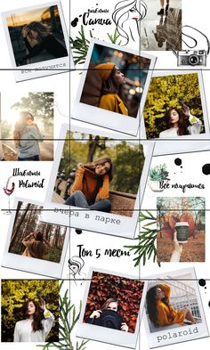 Memories of a month Instagram Design, Instagram Feed Theme Layout, Insta Layout, Instagram Story Template, Feeds Instagram, Instagram Grid, Organizar Instagram, Social Media Design, Social Media Template