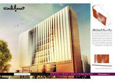 Facade design Saba Naft Building in Tehran by Arel