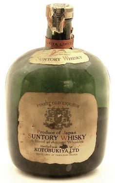old whisky bottle Alcohol Bottles, Old Bottles, Liquor Bottles, Antique Bottles, Vintage Bottles, Vintage Perfume, Antique Glass, Perfume Bottles, Tequila