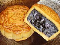 自家製黒餡の大月餅 @横浜中華街 紅棉