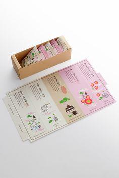 DMB_17 Sugar Packaging, Cool Packaging, Food Packaging Design, Chocolate Packaging, Cosmetic Packaging, Packaging Design Inspiration, Brand Packaging, Cv Design, Graphic Design Branding