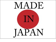 MADE-IN-JAPAN.png 663×497 ピクセル