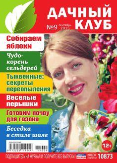 "ИД ""Город Медиа"""