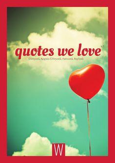 Quotes We Love - v.1  Μια συλλογή με τα αγαπημένα μας ρητά και πλούσιο φωτογραφικό υλικό. #quote #quotes #issuu #Inspiration #life #motivation #eBook #book #collection