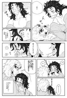 TodiGal- [렌탄]Bloody Tangjiro and Spicy Rengoku, Demon Slayer, Slayer Anime, Anime Demon, Manga Anime, Manga Eyes, Demon Baby, Satsuriku No Tenshi, Demon Hunter, Disney And More