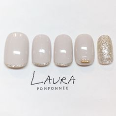 What Christmas manicure to choose for a festive mood - My Nails Soft Nails, Simple Nails, My Nails, Bridal Nails, Wedding Nails, Kawaii Nails, Japanese Nails, Nail Accessories, Fabulous Nails