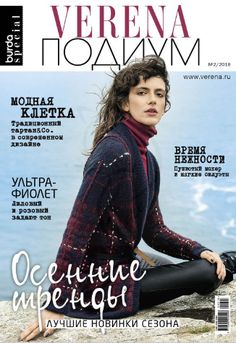 Publishing platform for digital magazines, interactive publications and online catalogs. Title: Vrn Author: EileenRamsey, Length: 92 pages, Published: Knitting Magazine, Crochet Magazine, Knitting Stiches, Digital Magazine, Rubrics, My Passion, Needlework, Knit Crochet, Sewing Patterns