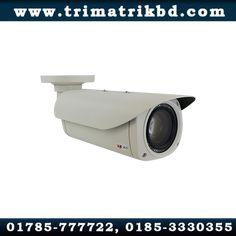 I42 Network Access Control, Cctv Camera Price, Heat Map, Save Video, Light Sensitivity, Camera Settings, Zoom Lens, Low Lights