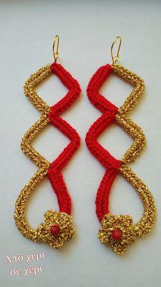 #από_χέρι_σε_χέρι #πλεκτό_κόσμημα #Κλεοπάτρα_Χρήστου #πλεκτο #κοσμημα #σκουλαρίκια #χειροποιητακοσμηματα #χειροποιητο #γυναικα #μοδα #δωρο #τεχνη #αξεσουαρ #crochetjewellery #woman #handmade #crochet #fashion #accessories #style #art #gift #girl #love #colorful #wearit #Greece #jewel #crochetearrings #lookoftheday Crochet Earrings, Jewelry, Fashion, Moda, Jewlery, Jewerly, Fashion Styles, Schmuck, Jewels