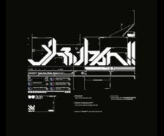 Shrubbn!! – Kabel Rein Weiter Gehts EP (2011) Designed by Dmas3