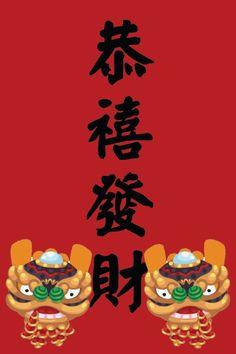 2013 Chinese New Year  www.facebook.com/goodcomeon  www.facebook.com/agocorner