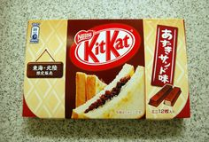 My love for Kit Kats begs to know what this flavor is. I would also love to taste it. I so need to learn Japanese.
